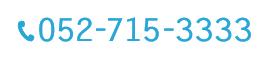 052‐715‐3333